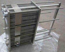 挑选天津板式换热器的正确办法在这里