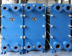 板式换热器常见问题以及处理办法分析