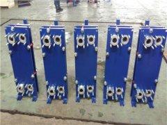 天津板式换热器漏水应该如何解决?